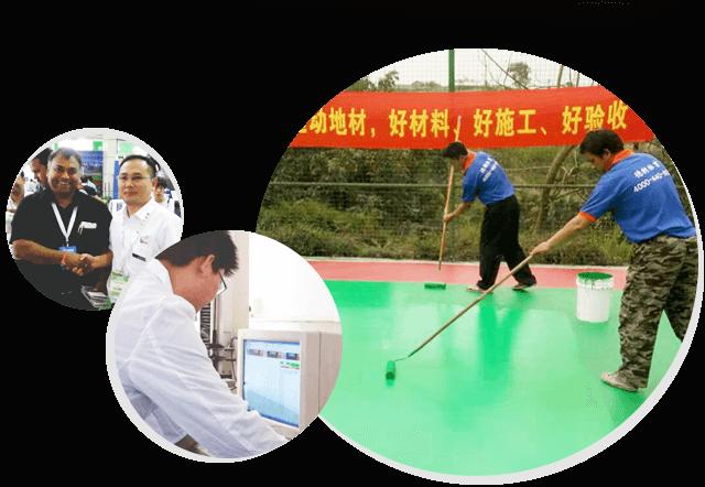塑胶跑道_丙烯酸球场施工_硅PU球场材料厂家-德朝体育