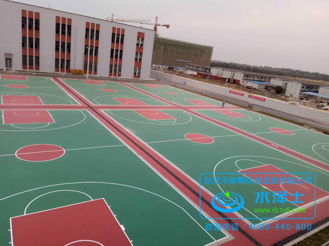 WPPU球场
