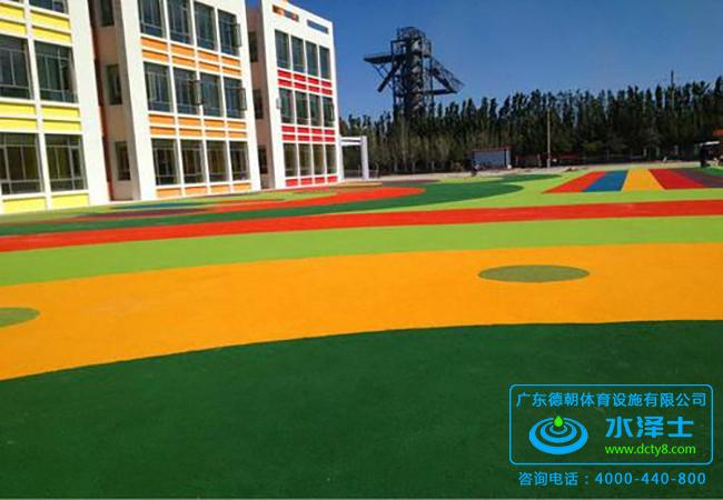幼儿园地面安全epdm现浇地垫施工