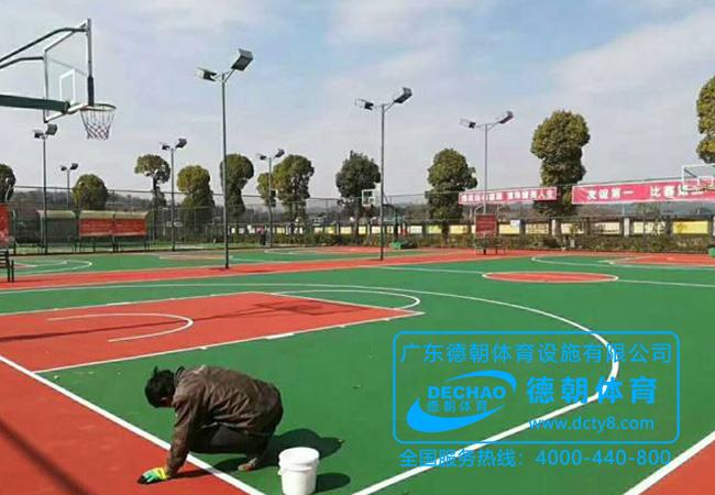 复合型硅pu球场