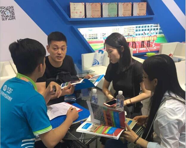 水泽士2017年上海体博会
