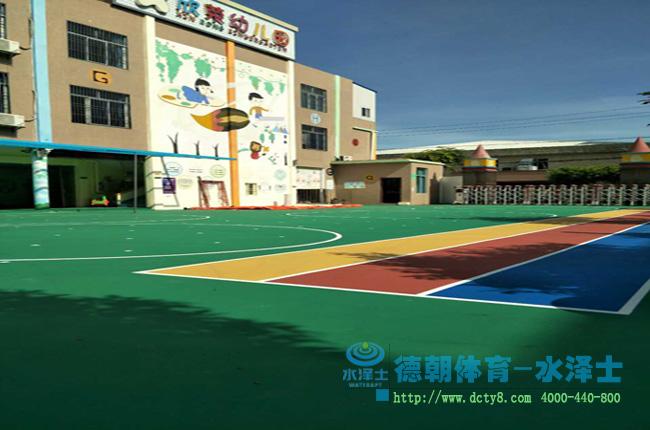 欣荣幼儿园又一个用丙烯酸球场材料完工