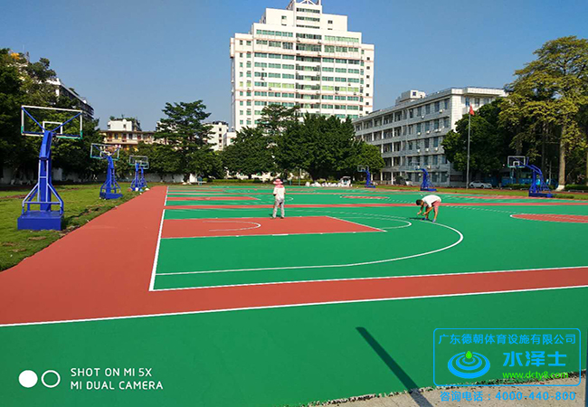 学校丙烯酸篮球场