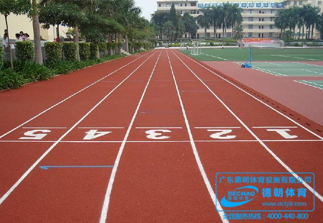 体育运动场地施工