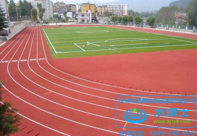 环保塑胶跑道-德朝体育