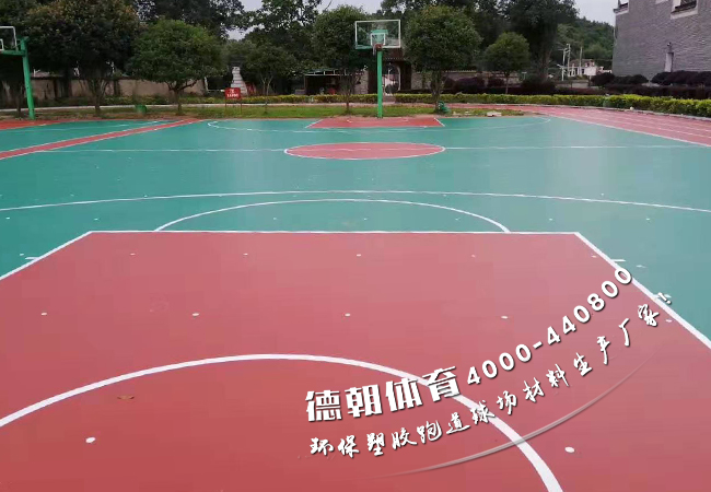 塑胶球场材料