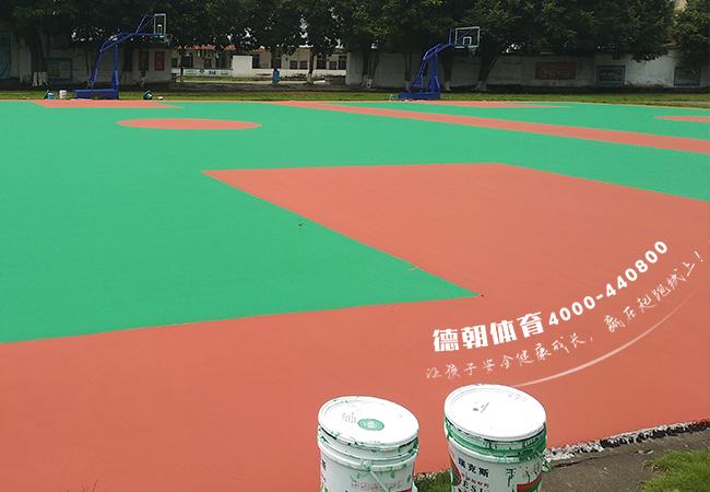 室外篮球场地面材料2