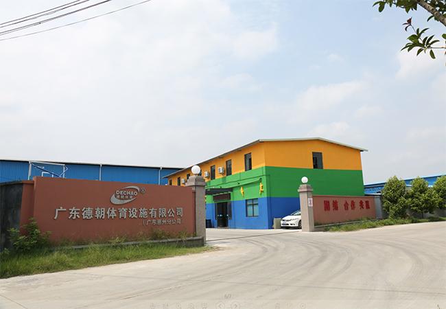 塑胶球场跑道材料厂家