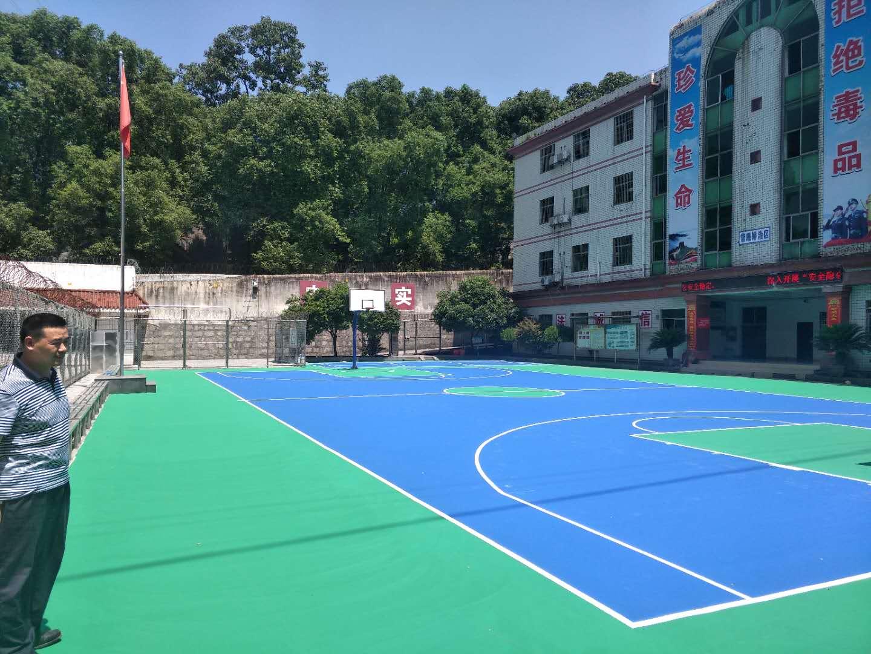 祝贺湖南湘西强戒所900平方丙烯酸球场完工!
