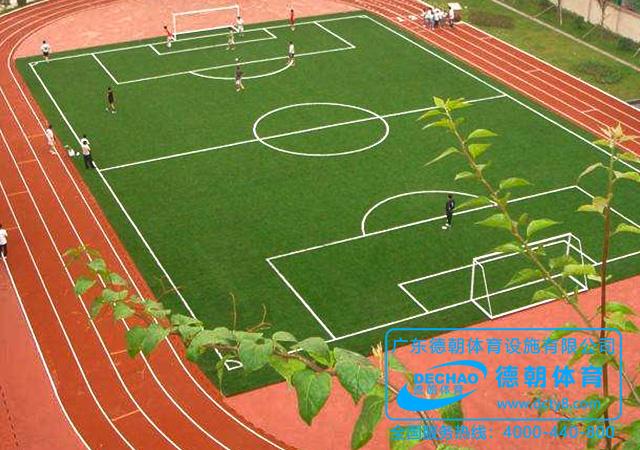 体育中心防滑混合型塑胶跑道施工