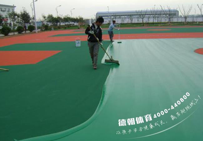 塑胶硅PU球场