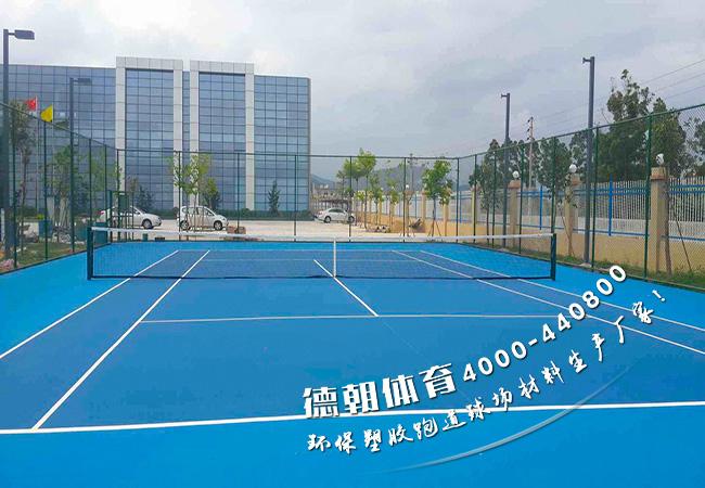 室外网球场施工