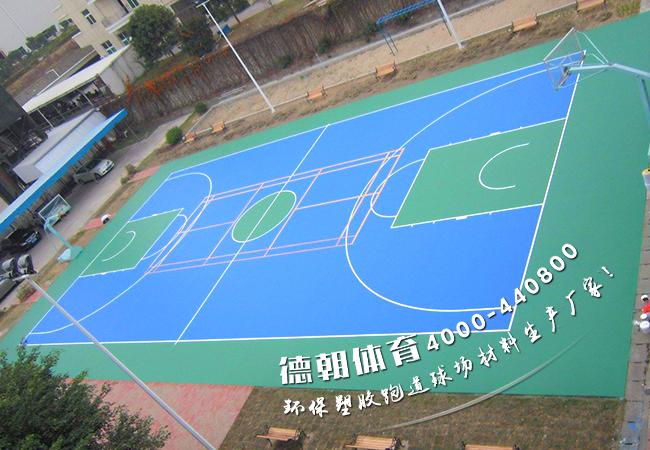 硅PU塑胶篮球场材料