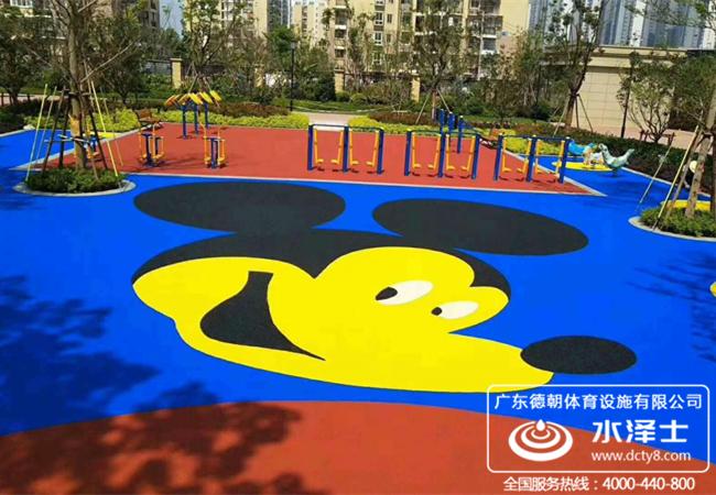 EPDM儿童游乐场地