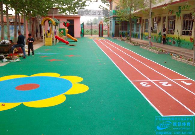 幼儿园防滑丙烯酸塑胶运动场地面铺设