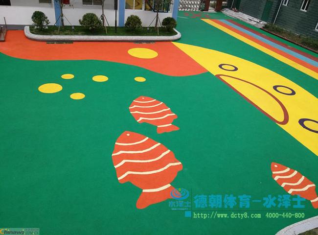 幼儿园EPDM塑胶跑道