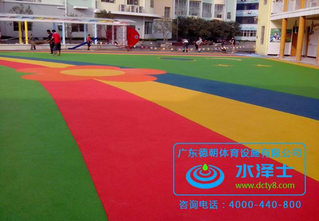 幼儿园EPDM跑道