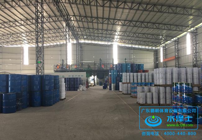 塑胶球场材料厂家