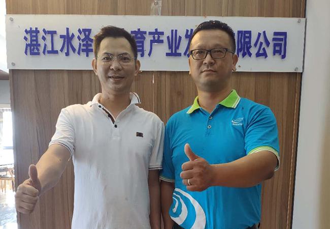 德朝体育水泽士湛江分公司