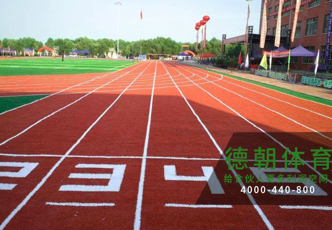福建学校塑胶跑道