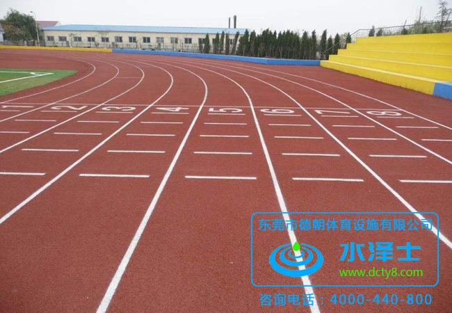 塑胶跑道-德朝体育
