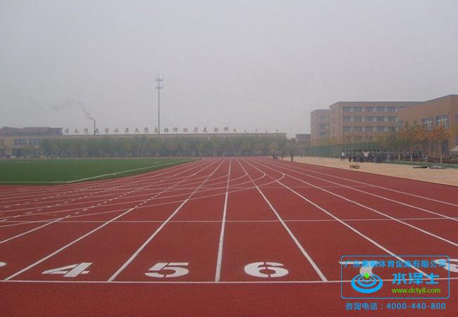 体育塑胶跑道运动