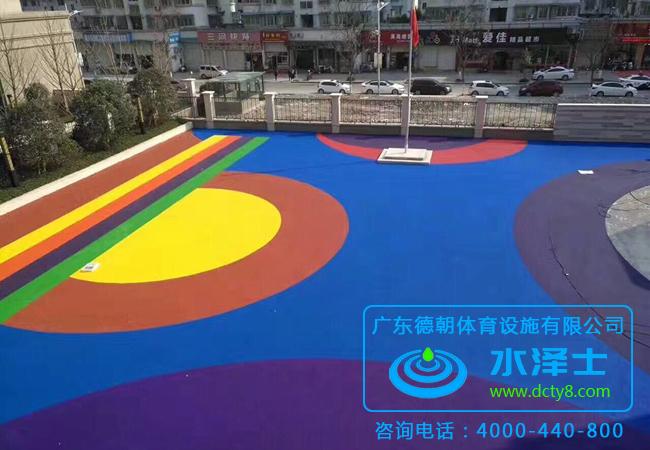 幼儿园纯水性EPDM塑胶跑道材料