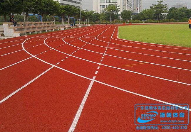 操场环保复合型塑胶跑道铺设施工