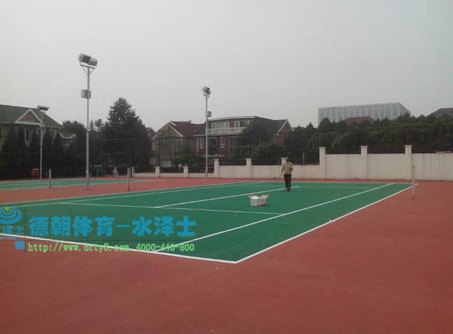 丙烯酸网球场工程